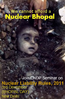 CNDP Seminar on Nuclear Liability Rules (3rd December, 2011)