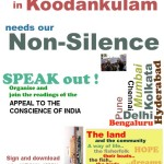 Call for A Women's Support Group in Kerala for Koodankulam Struggle