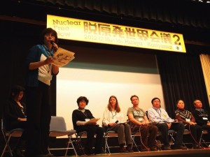 Japan after 2 years of Fukushima: People and their Solidarities