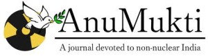 Anumukti old issues