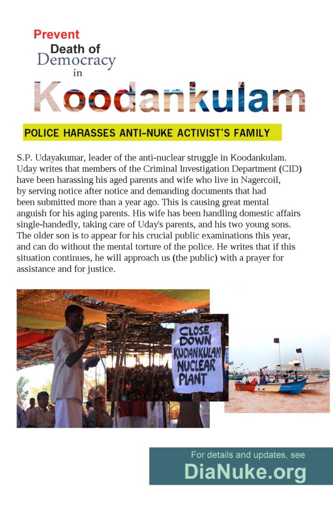 Urgent Alert from Koodankulam: police harrasses anti-nuke activists family