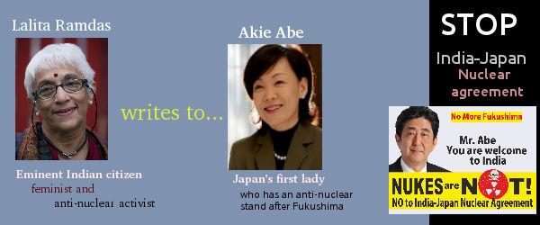 日印原子力協定を締結しないで:ラリター・ラームダースから安倍昭恵さんへの公開書簡
