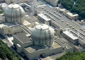 FULL TEXT: Japanese court's ruling against restart of Ohi reactors