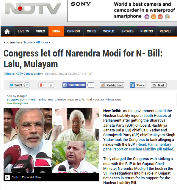 Did Cong loosen the CBI case against Modi for Nuclear Bill in 2010?