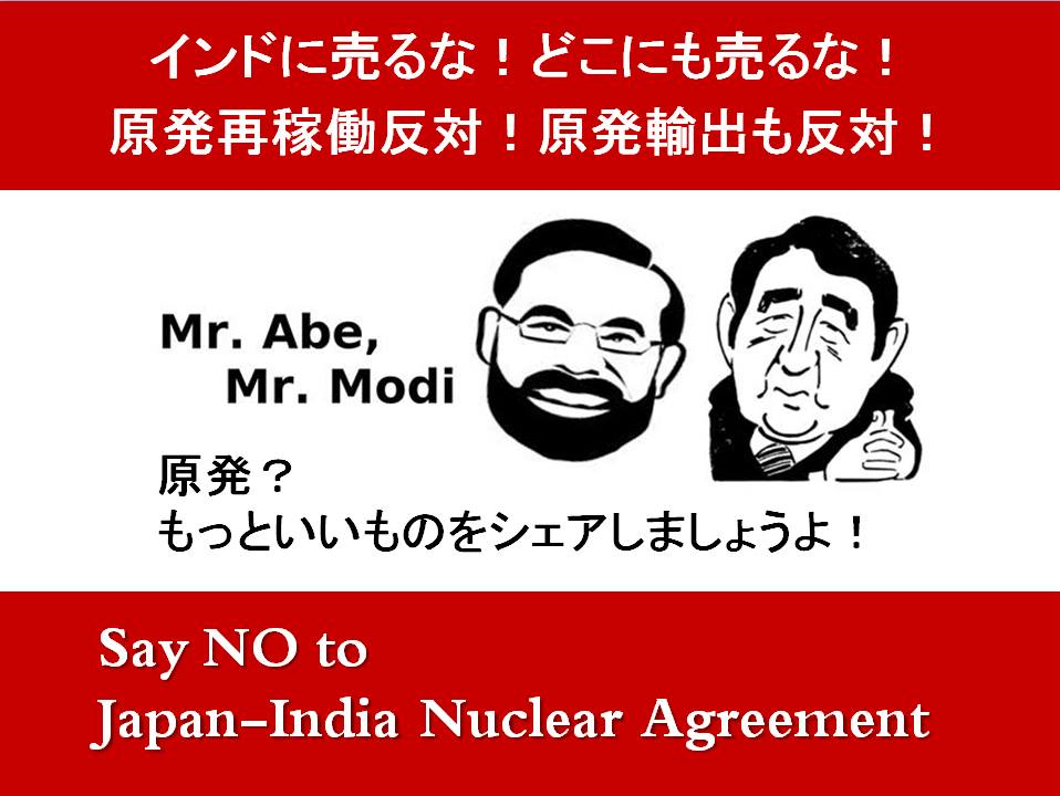 Modi's Japan Visit: The Grand Failure of India-Japan Nuclear Deal to Materialise