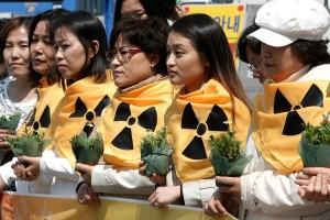 Lessons Learned from 1995: South Koreans stop plan for nuclear waste dump on Gulup Island