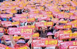 south korea banners